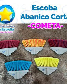 ESCOBA ABANICO CORTA // COMETA ***