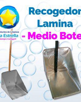 RECOGEDOR LAMINA MEDIO BOTE***